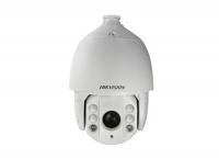 IP-камера Hikvision DS-2DE7186-A