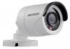 HD-CVI камера Hikvision DS-2CE16D5T-IR (6.0)