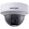 HD-CVI камера Hikvision DS-2CE55A2P-VF (2.8-12)