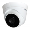 HD-CVI камера Hikvision DS-2CE56F7T-IT1 (2.8)