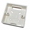 Короб под кнопку выхода YLI ELECTRONIC ABK-800B-P