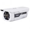 IP-камера Dahua DH-IPC-HFW5200P-IRA