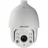 HDCVI PTZ камера DS-2AE7230TI-A (30x)