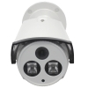 IP-камера Hikvision DS-2CD2212-I5 (4мм)