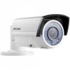 HD-CVI камера Hikvision DS-2CE16C5T-VFIR3 (2.8-12)
