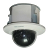 HDCVI PTZ камера DS-2DF5284-A3 (PTZ 20x 1080P)