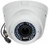 HD-CVI камера Hikvision DS-2CE56D1T-VFIR3 (2.8-12)